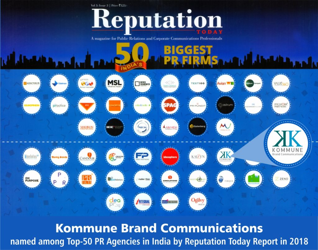 Reputation Today adjudged Kommune amongst the 50 Biggest PR firms in India in 2018